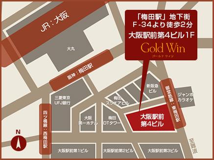 ゴールドウィン梅田店・地図